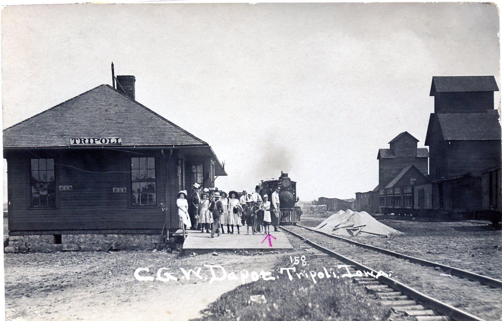 Tripoli Train Depot